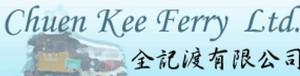 ChuenKeeFerry