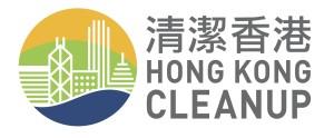 HKCleanup